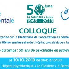 visuel_save-the-date_colloque_50_ans_cup.jpg